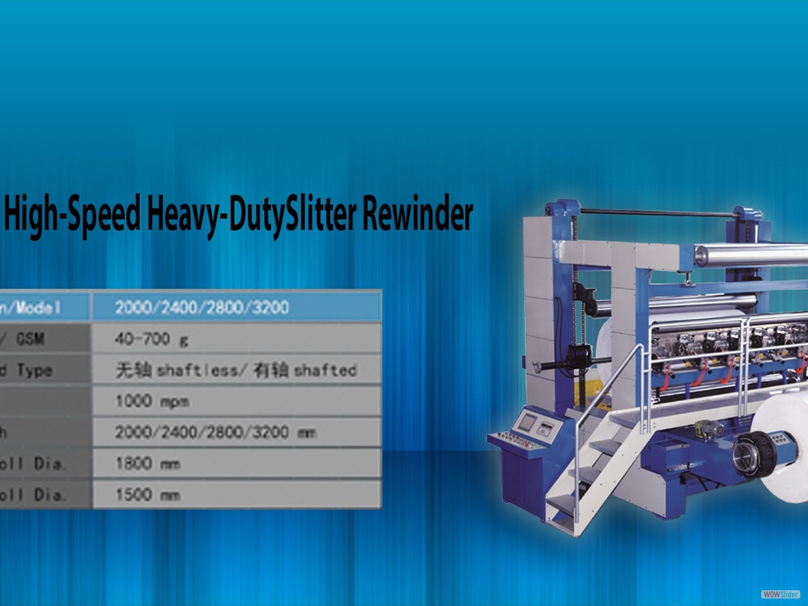 Speedwell High-Speed Heavy-DutySlitter Rewinder